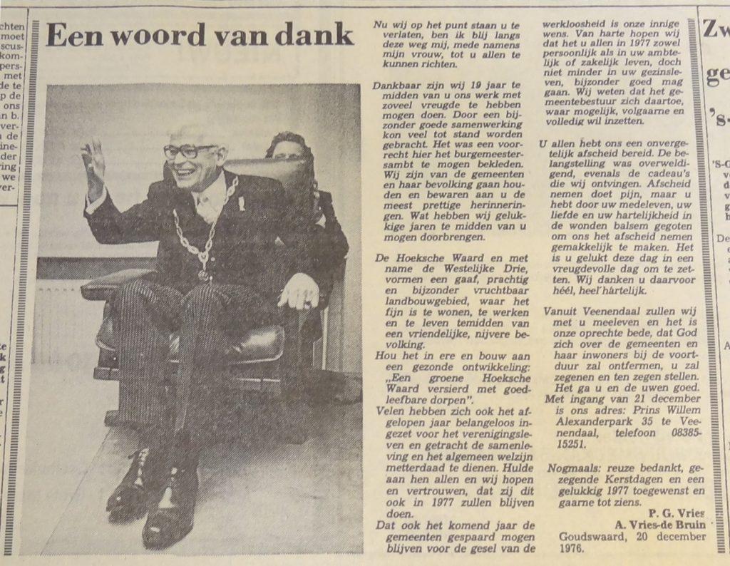 burgemeester-vries-dankwoord-20dec1976