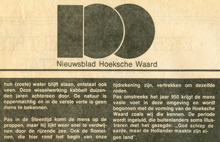 knipsel-500eeuwen-hoekschewaard-1978-03