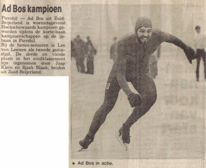knipsel-adbos-kampioen-jaren70-origineel