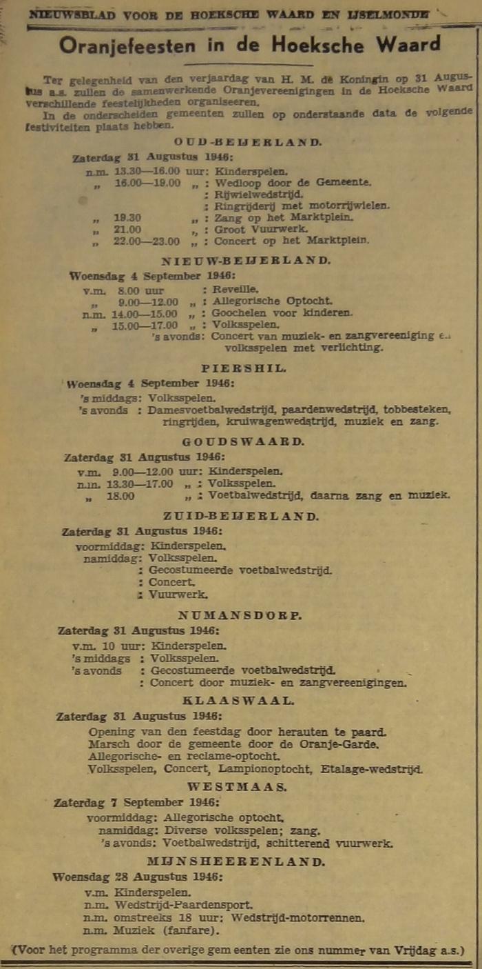 oranjefeesten-hoekschewaard-1946
