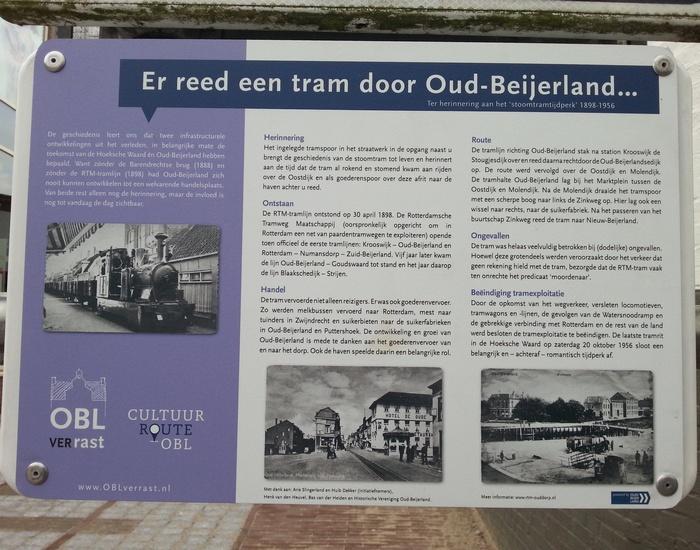 oud-beijerland-tram-rtm-juli2014-02