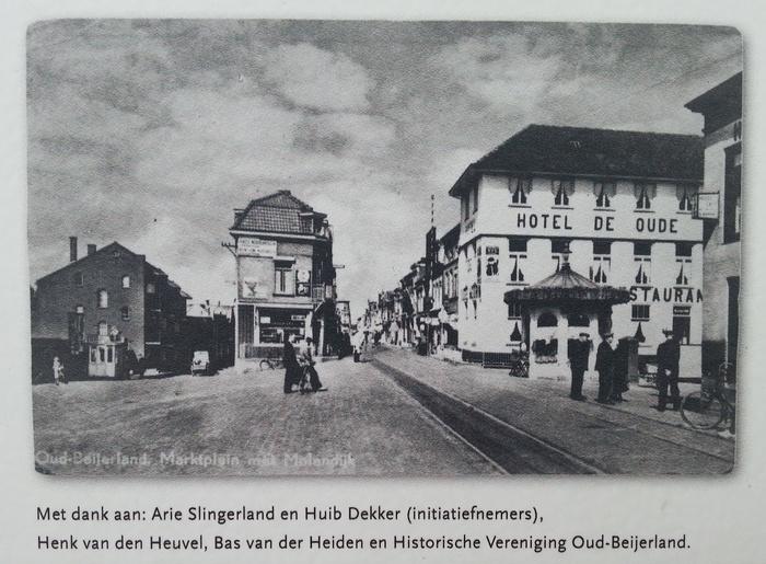 oud-beijerland-tram-rtm-juli2014-03