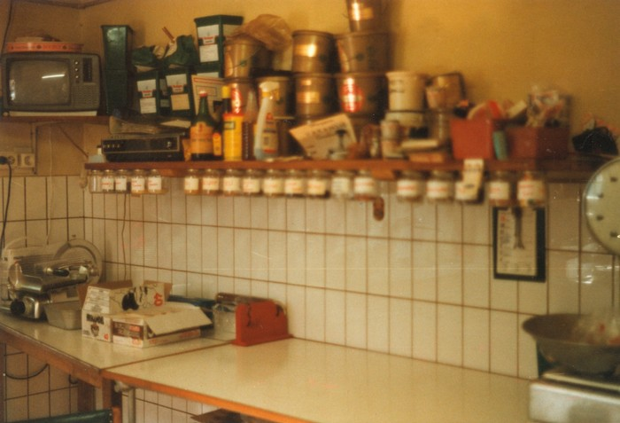 piershil-cafetaria-1987-07