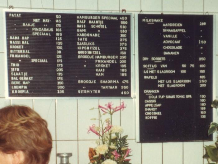 piershil-heropening-cafetaria-1983-11