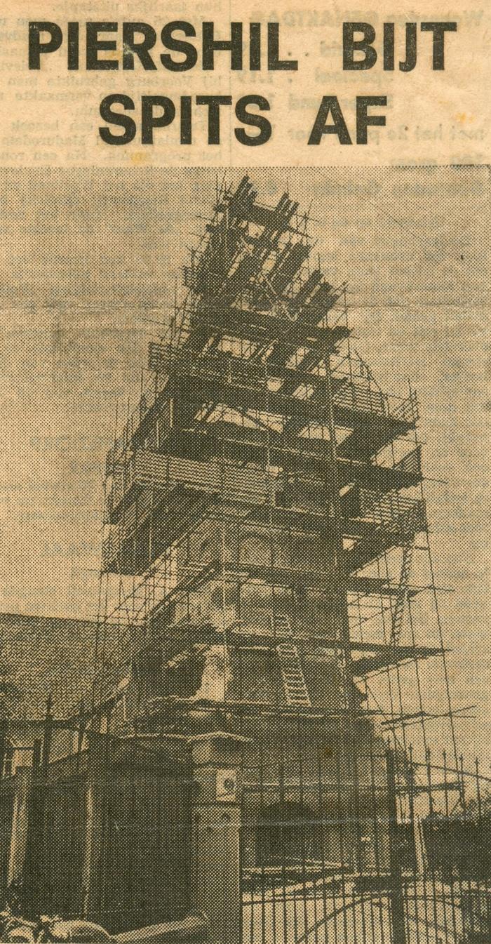 piershil-kerktoren-bijtspitsaf-juli1963-01