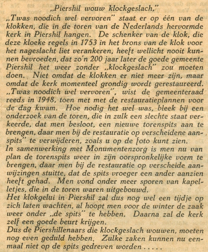 piershil-kerktoren-bijtspitsaf-juli1963-02