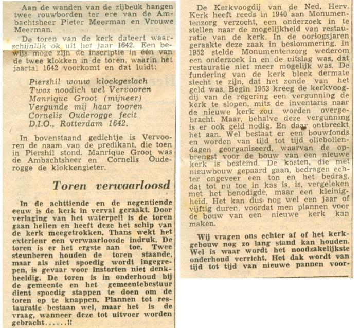 piershil-knipsel-kerkinverval-17oktober1955-02