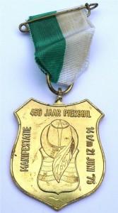 piershil-medaille-450jaar