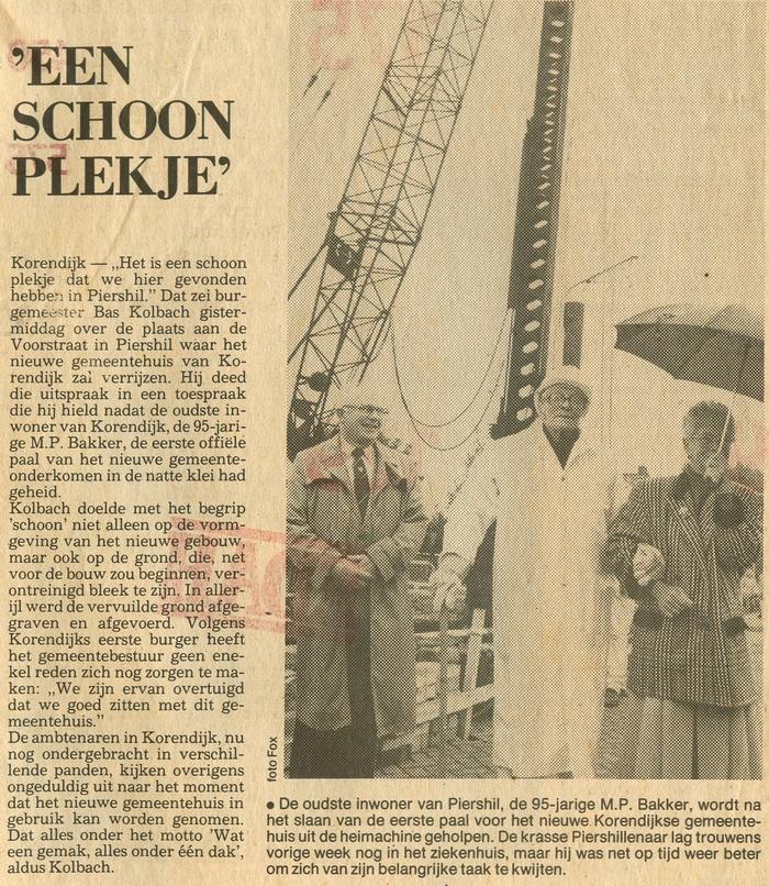 piershil-nieuwe-gemeentehuis-eerstepaal-28sept1988
