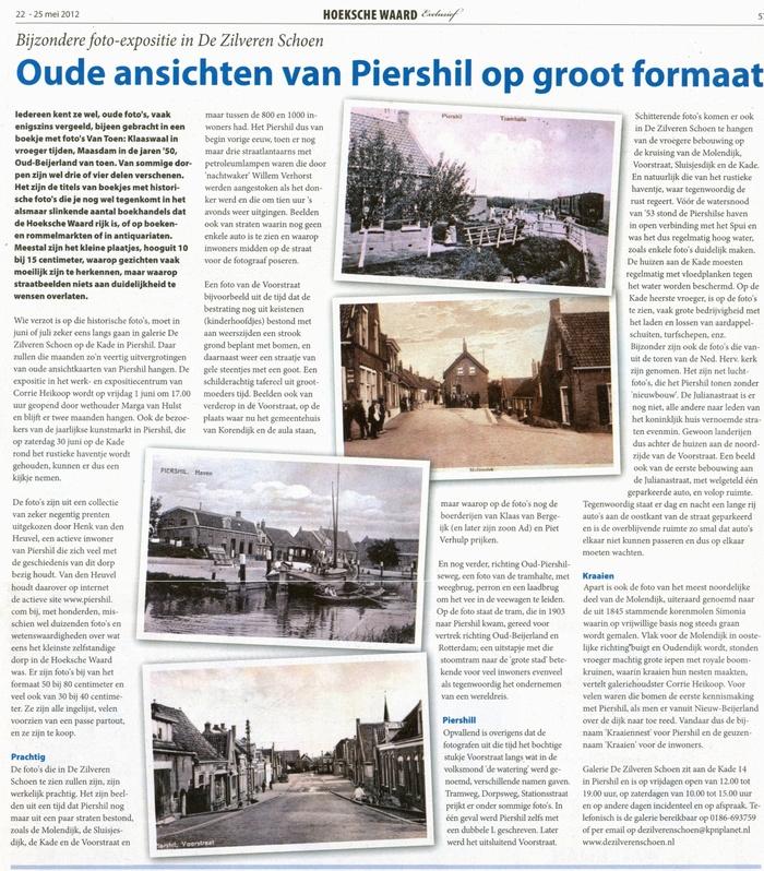 piershil-oudeansichten-grootformaat-hwexclusief-mei2012