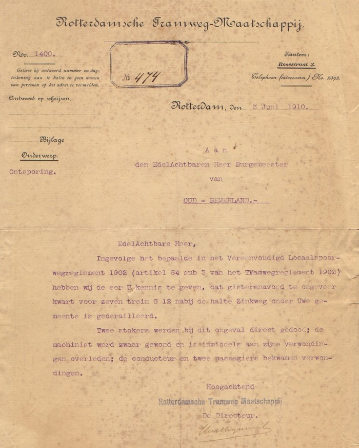 piershil-rtm-brief-1910