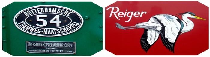 piershil-rtm-materieel-logos