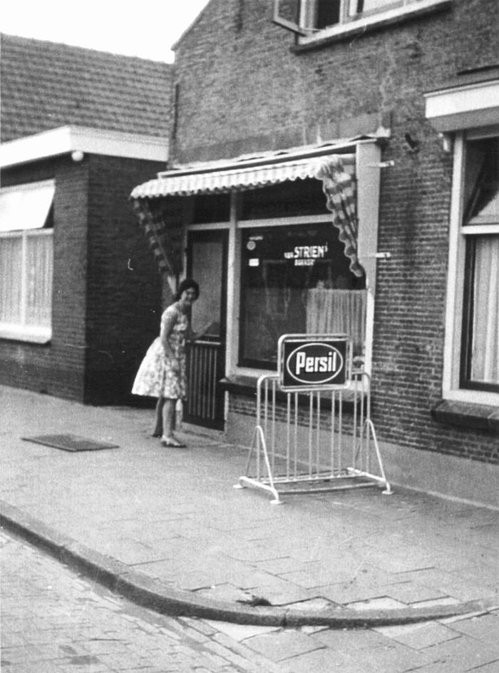 piershil-voorstraat-annekereedijk-1960-01