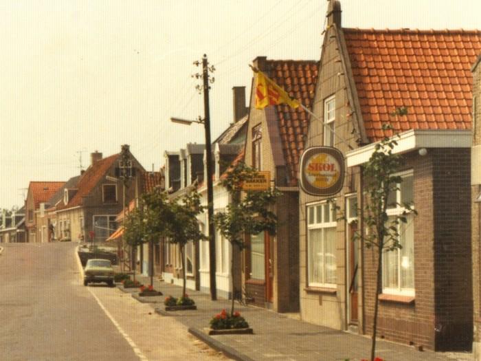 piershil-voorstraat-bakkerij-1983