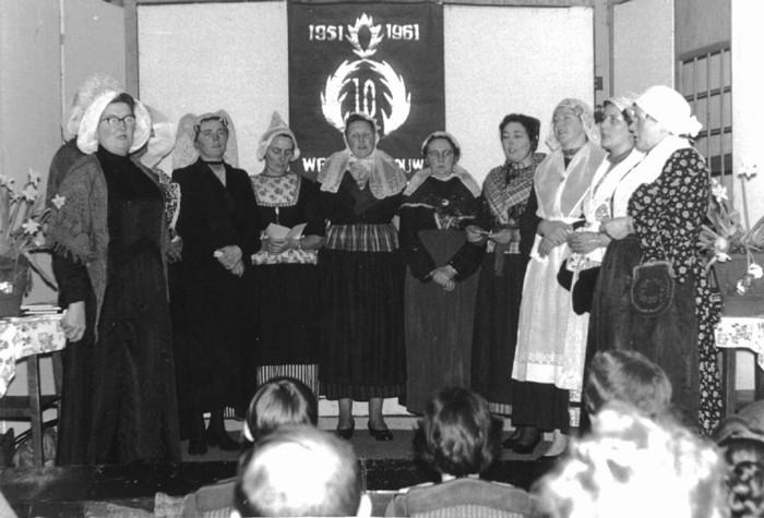piershil-weesgetrouw-1961-03