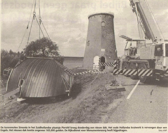 piershil-korenmolen-nederlands-dagblad-10sept1994