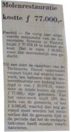 piershil-molen-knipsel-77000