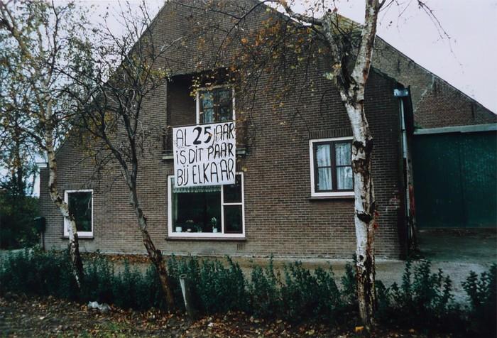 piershil-oudendijk-elizabethhoeve-1984-02