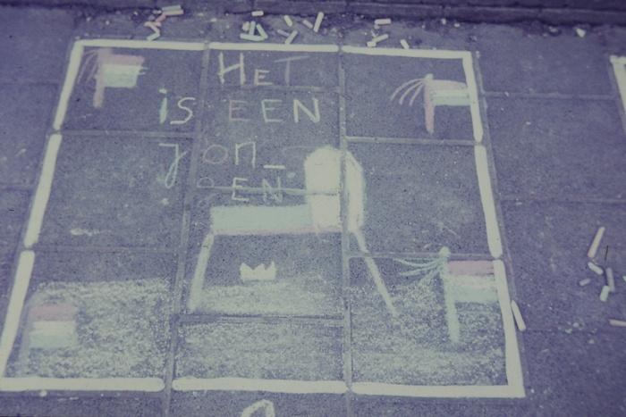 piershil-schoolplein-friso-1968-04