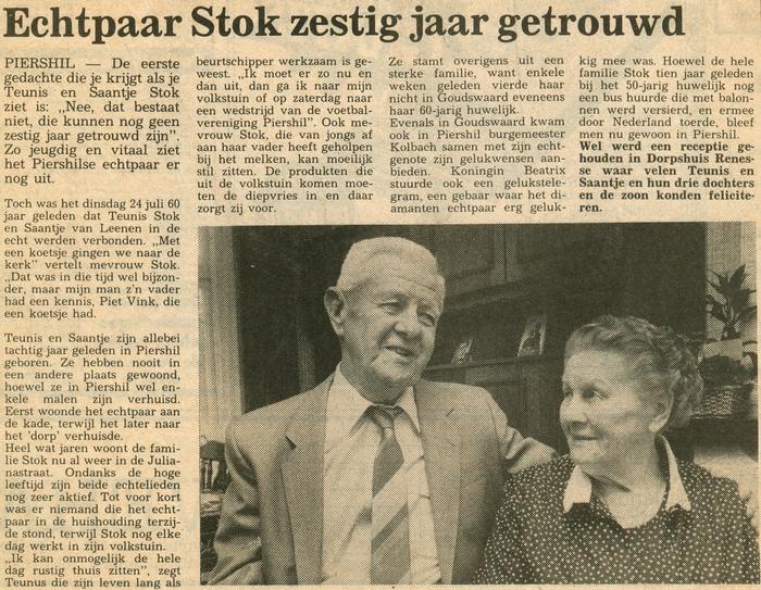 1984-27juli-echtpaar-stok