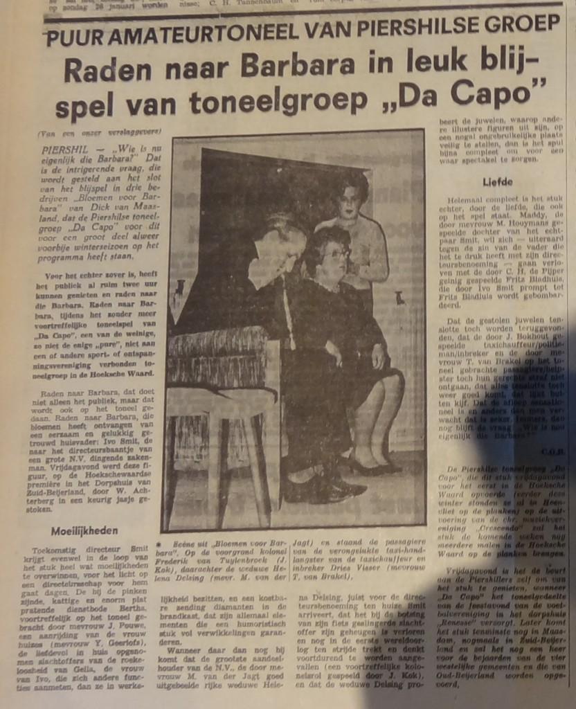 1969-dacapo-raden-naar-barbara