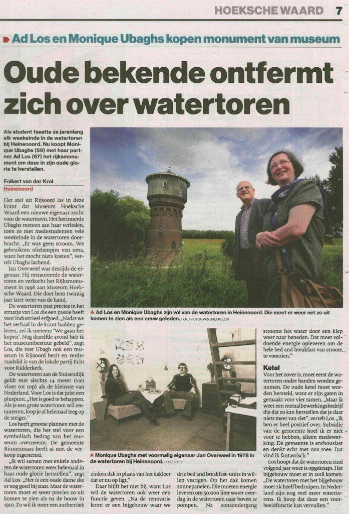 oude-bekende-watertoren-ad-26juli2016