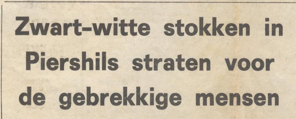 piershil-zwartwittestok-10juli1968-02