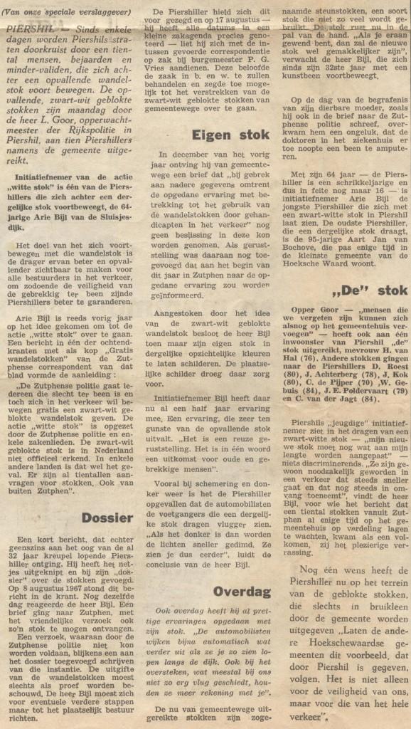 piershil-zwartwittestok-10juli1968-03
