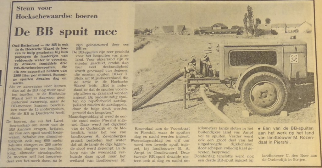 bbspuit-hw-9juli1976