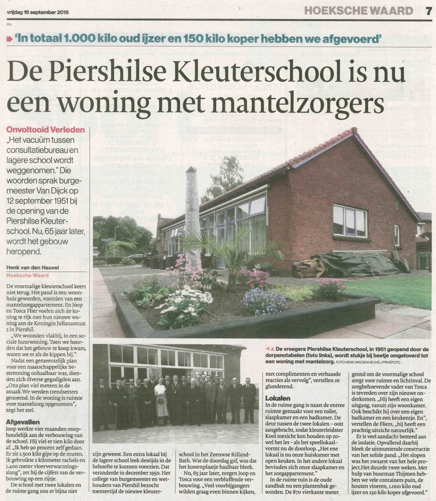 ovt-aflevering-035-kleuterschool-piershil-16sept2016-1600